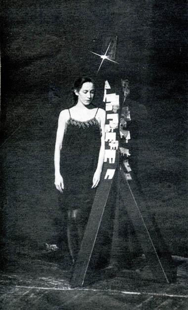 М.Солопченко (Соня). Фото В. Дюжаева