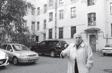 Водворе дома вАпраксином переулке. Фото М. Дмитревской
