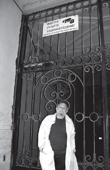 Удома вАпраксином переулке. 2011г. Фото М. Дмитревской