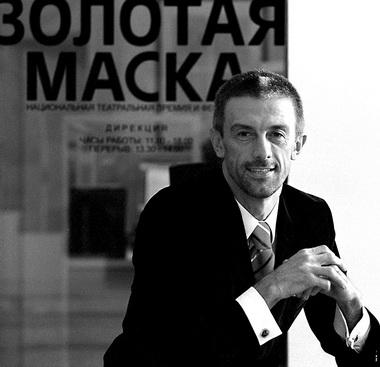 Э.Бояков. 2000-е. Фото изархива «Золотой маски»