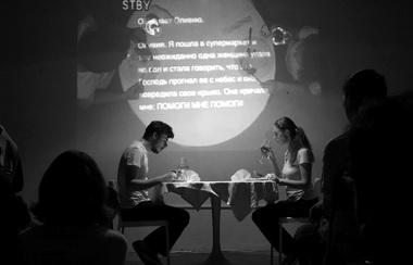 Сцены изспектакля. Фото В. Васильева