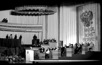 Сцена изспектакля. Мариинский театр. Фото В. Барановского
