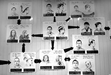 «Иконостас» спектакля. Фото предоставлено пресс-службой ГУФСИН России поРостовской области