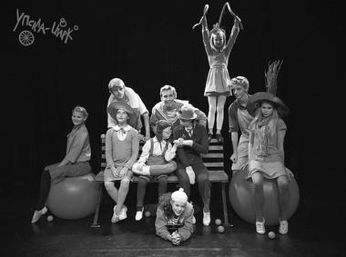Участники спектакля «Племянник». Фото Д. Зорькиной