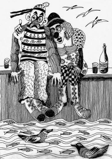 «Счастливая пара»