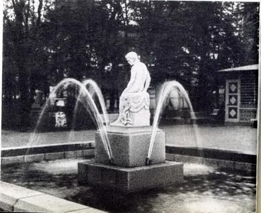 Фонтан всаду «Буфф». 1938г.