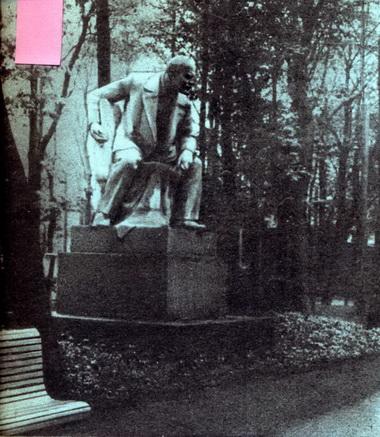 Памятник В.И. Ленину всаду «Буфф». 1938г.