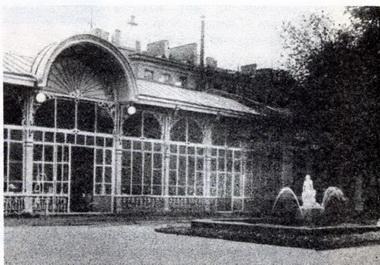Вид части сада. 1938г.