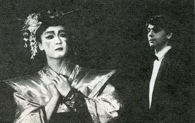 А.Нуриев (Сонг Лилинг) иС.Матвеев (Рене Галлимар). «М.Баттерфляй»