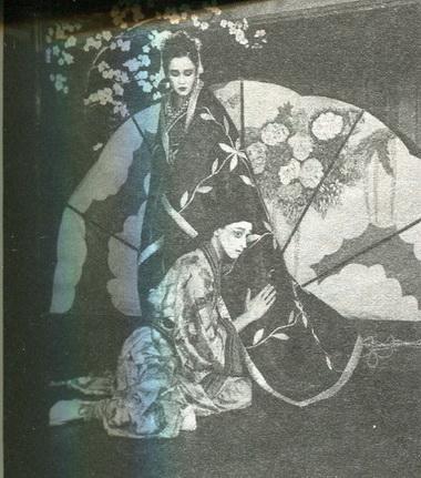 Е.Игумнова (О-Сан) иК.Демидов (Дзихэй). Фото Г. Павлова