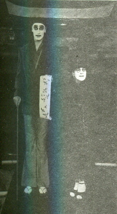 К.Комаров (Могаэмон) иГ.Короткевич (Тетушка Дзихэя). Фото Г. Павлова