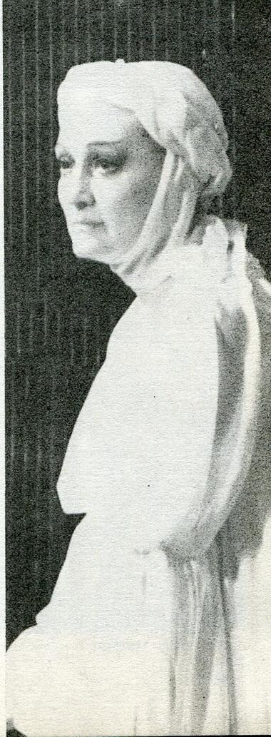 Т.Абросимова (Элинор). Фото Ф. Титова