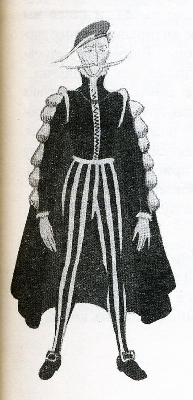 Эскиз костюма кспектаклю «Дон-Кихот» (Акдрама, 1935г.)