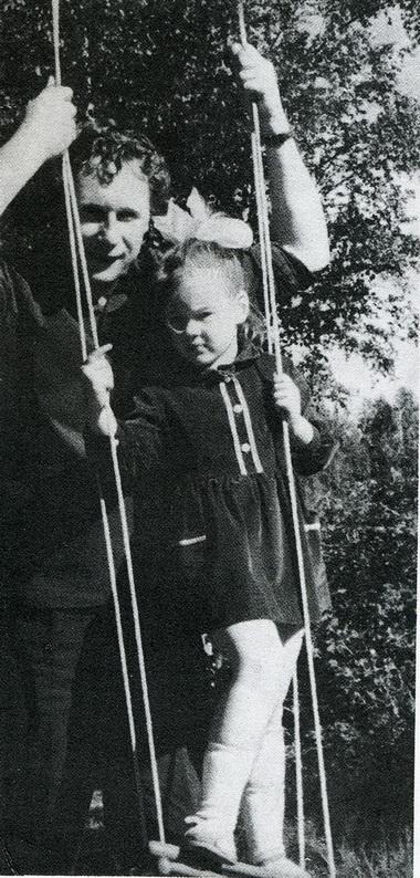 Б. Самошин иОля Самошина. Середина 60-х годов. Фото изархива О.Самошиной
