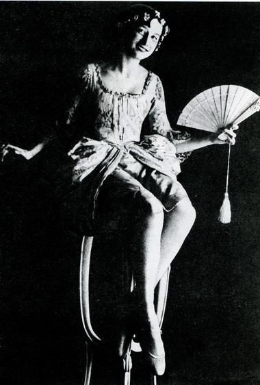 Вера Михайловна Красовская. Фото изархива В.М.Красовской