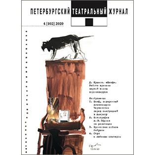 ВЫШЕЛ НОВЫЙ НОМЕР «ПТЖ», №102