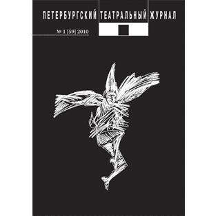 НОВЫЙ НОМЕР — №59