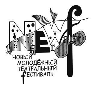 АПОКАЛИПСИС ДЛЯ ДЕБИЛОВ