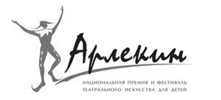 ФЕСТИВАЛЬ «АРЛЕКИН»