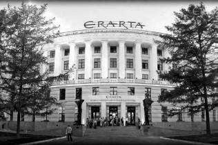 «ЭРАРТА»: ТЕАТРАЛЬНАЯ ПЕРЕЗАГРУЗКА