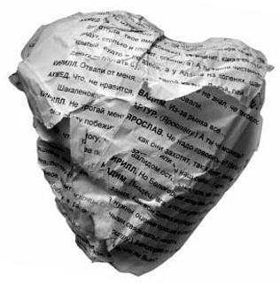ФЕСТИВАЛЬ «ЛЮБИМОВКА». ПРЕДВАРИТЕЛЬНАЯ ПРОГРАММА