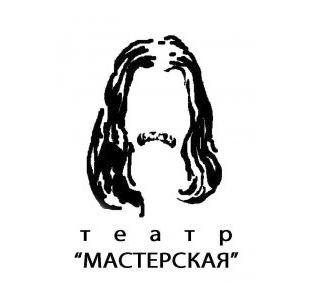 ГРАН-ПРИ ФЕСТИВАЛЯ «АПАРТ»— СПЕКТАКЛЬ «СТАРШИЙ СЫН»  МАСТЕРСКОЙ ГРИГОРИЯ КОЗЛОВА