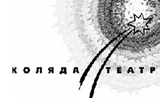ИТОГИ «ЕВРАЗИИ»-2012