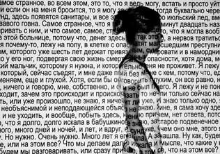 «ИЮЛЬ»
