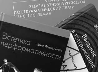 КРИТИКИ ПРО КРИТИКУ И«КРИТИКУ КРИТИКИ»