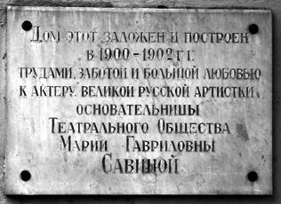 ОБРАЩЕНИЕ ВЕТЕРАНОВ СЦЕНЫ (ДВСИМ.М.Г.САВИНОЙ) КДЕЛЕГАТАМСЪЕЗДАСТД