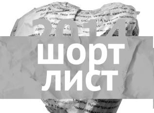 ОБЪЯВЛЕНЫ ИТОГИ КОНКУРСА ФЕСТИВАЛЯ «ЛЮБИМОВКА»