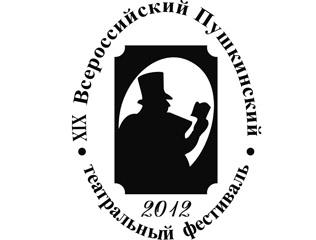 ОТКРЫВАЕТСЯ XIXПУШКИНСКИЙ ФЕСТИВАЛЬ