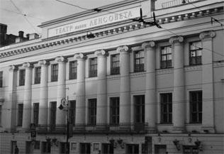 ПИСЬМО АРТИСТОВ ТЕАТРАИМ.ЛЕНСОВЕТА