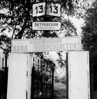 ПИСЬМО ВЕТЕРАНОВ СЦЕНЫ ПРЕЗИДЕНТУРФ