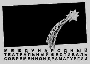 ПЛАМЯ «КОЛЯДА-PLAYS»