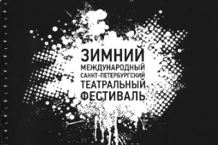 ПРОДУКЦИЯ PREMIUM-КЛАССА