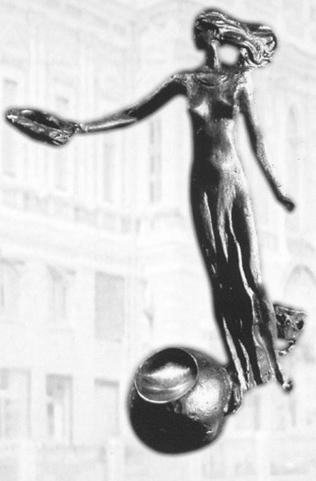 ПРЕМИЯ «ЗОЛОТОЙ СОФИТ».  НОМИНАЦИЯ «ЛУЧШИЙ РЕЖИССЕР»