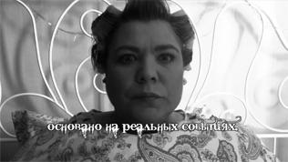 СТРАШНЫЙ СОН АКТРИСЫ МАРЫСЬКИНОЙ/ ЦЕНТРИФУГА