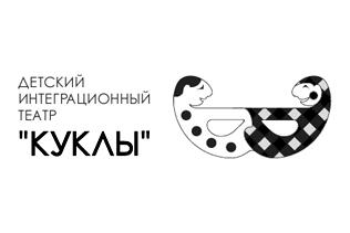ТЕАТР «КУКЛЫ» ОСТАЛСЯ БЕЗ ДОМА