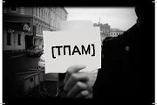 «ТЕАТР— ЭТО БУЛЬОН»