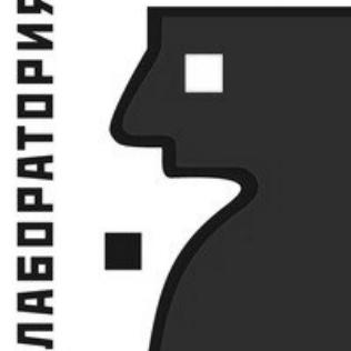 VIФЕСТИВАЛЬ-ЛАБОРАТОРИЯ МОЛОДОЙ РЕЖИССУРЫ «ON. ТЕАТР» ОТКРЫТ