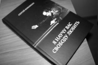 ВСЕРИИ «БИБЛИОТЕКА ПТЖ» ВЫШЛА ОЧЕРЕДНАЯ КНИГА