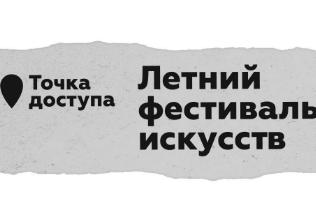 ВЫЙТИ ИЗШКАФА