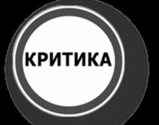ЗАЯВЛЕНИЕ ОСОЗДАНИИ  АССОЦИАЦИИ ТЕАТРАЛЬНЫХ КРИТИКОВ РОССИИ