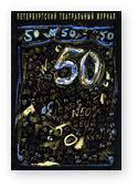 № 4 [50] 2007