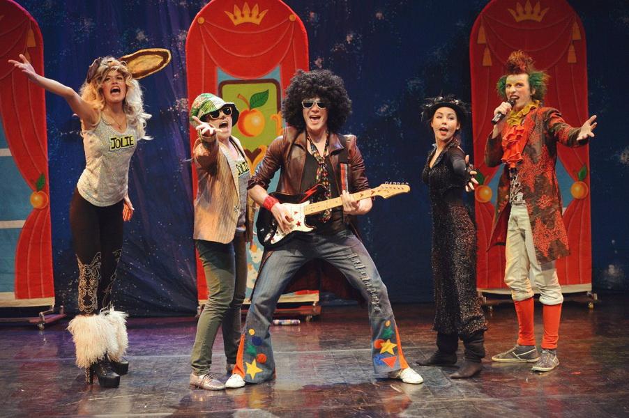 Театр бременские музыканты