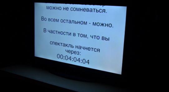 Лекция о нечто