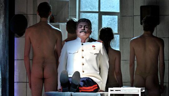 Рождение Сталина