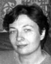 Ваганова Ирина
